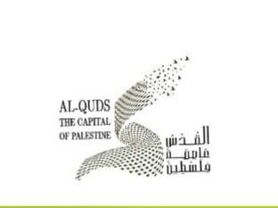 إتحاد المهندسين العرب – الأمانة العامة – اتحاد المهندسين العرب